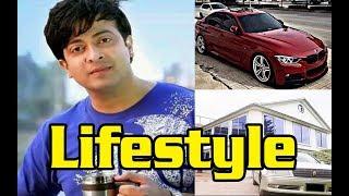 Shakib Khan Lifestyle  |  শাকিব খান কত টাকা আয় করেন? | গাড়ি | বাড়ি | পুরুস্কার । অজানা তথ্য