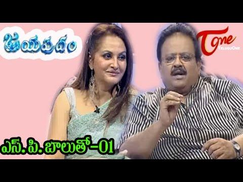 Jayapradam with S.P. Balu - Indian Singer - S.P. Balasubrahmanyam - Episode 01