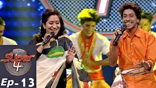 Super 4 I Ep 13 Sreehari And Sujatha Takes Over The Floor I Mazhavil Manorama