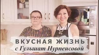 Семейный рецепт пышных баурсаков.