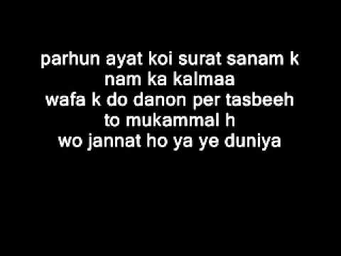 Khuda Aur Mohabbat drama full song - Imran Abbas and Sadia Khan.flv