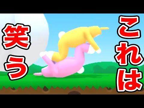 ウサギのゲームがほんとに狂ってて爆笑した【Super Bunny Man #1】