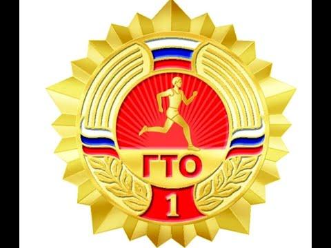 ГТО. Вручение золотого значка! #Евидяшки #ЕваРозанова #значекГТО #ГТО
