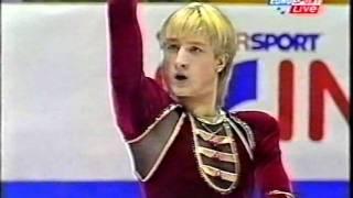 Evgeni Plushenko 2001 Euros   SP Bolero + marks
