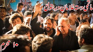 Video Matmi Dasta Ghulaman-e-Dar-e-Batool a.s || 10 Muharram 2017 || Azadari Attock download MP3, 3GP, MP4, WEBM, AVI, FLV Desember 2017