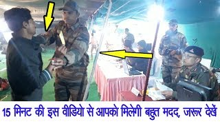 army bharti rally 1600 meter runing and document verify process