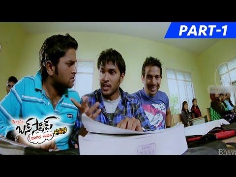 Bus Stop Full Movie Part 1 || Maruthi,...