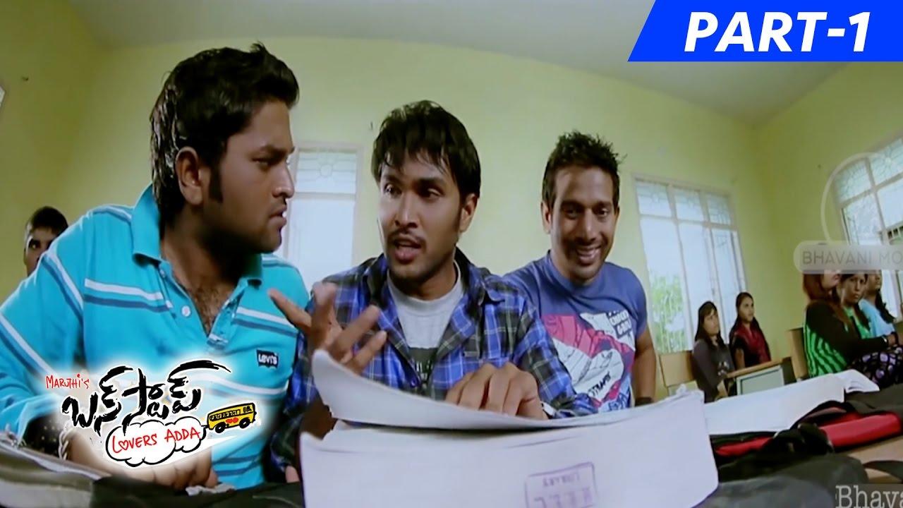 Download Bus Stop Telugu Full Movie Part 1 || Prince, Sri Divya