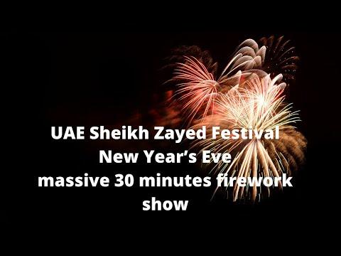 #newyear2020 #newyearfireworks #dubai New Year Fireworks 2020 | firework | Record Breaking Fireworks