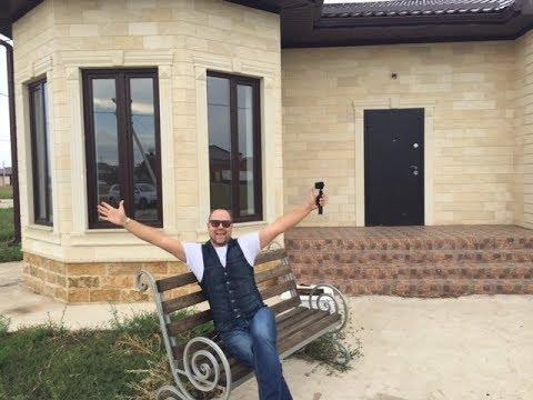 Купить готовый дом из Дагестанского камня с ремонтом на 8 сотках!