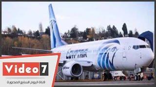 نائب رئيس سلطة الطيران السعودى يصل القاهرة لمتابعة أزمة المعتمرين