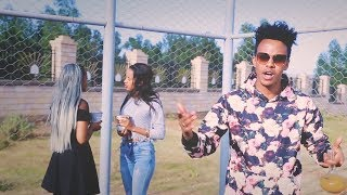 New Ethiopian Music 2017