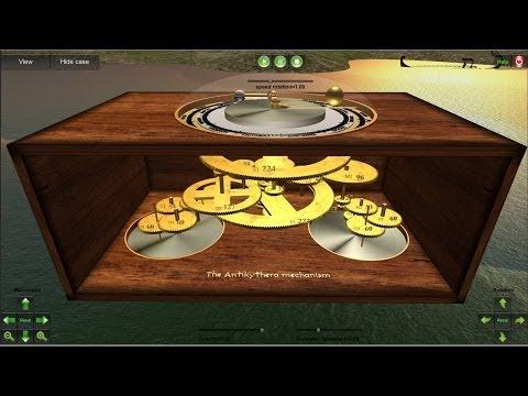 3D Interactive Simulation Of The Antikythera Mechanism (DIOLATZIS S. GIANNIS)