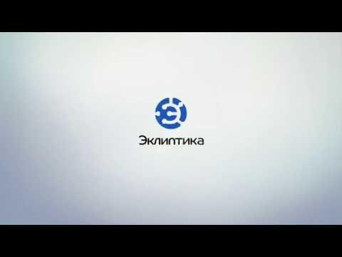 Анимация логотипа. Создание анимации логотипа.