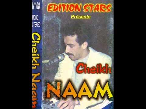 EL NAAM TÉLÉCHARGER MP3 CHEIKH ABBASSI