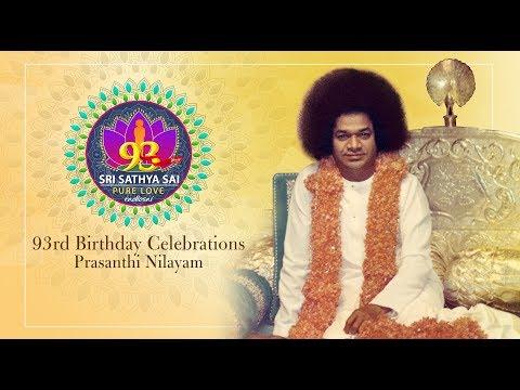Violin Concert By Padmashri Kum. Kanyakumari (18th Nov 2018)    93rd Birthday Of Sri Sathya Sai Baba
