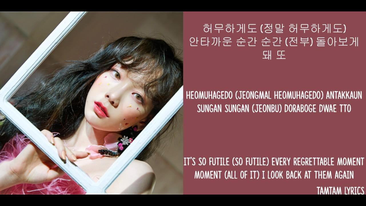Elegant Curtain Call   Taeyeon Lyrics [Han,Rom,Eng]