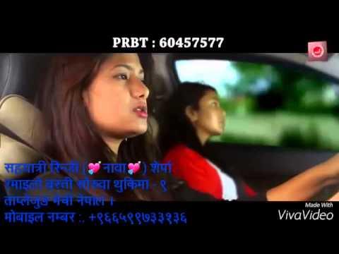 new nepali movie pardeshi song