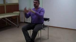 1 Вращение позвоночника (гимнастика врожденных движений)