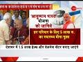 "PM Modi to launch insurance scheme ""Ayushman Bharat- National Health Protection Mission"""