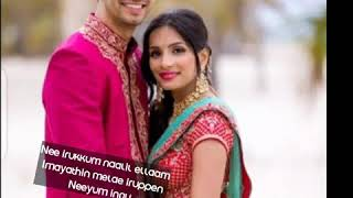 Sil Sil sillala 💖💕❤cut song status#Surya#Sneha#unnai  ninaithu