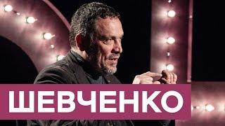 Максим Шевченко: силовики, телевидение и Сталин / «На троих»