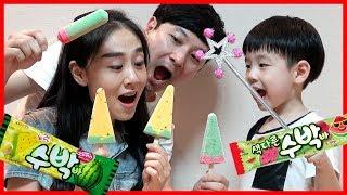 수박바 마법사 놀이 영상 모음! 수박 빙수 노란 색다른 거꾸로 잘익은 수박바 아이스크림 장난감 놀이 뉴욕이랑 놀자 NY Toys