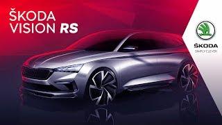 ŠKODA VISION RS -- Viziunea viitorului