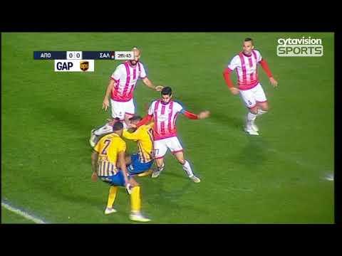Βίντεο αγώνα: ΑΠΟΕΛ 4-0 ΣΑΛΑΜΙΝΑ