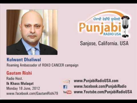 Kulwant Dhaliwal's Interview by Gautam Rishi, Punjabi Radio USA