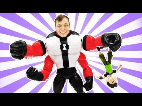Видео про игры Бен 10! Доктор Ой думает, как сделать Силача снова Бен Теном Игрушки из мультфильмов