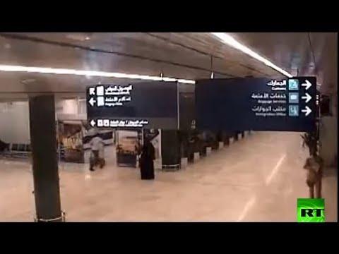 فيديو: لحظة سقوط الصاروخ الحوثي على صالة مطار أبها السعودي