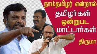 tamil news thirumavalavan speech latest on ammaipai thiralvom book launch tamil news live redpix