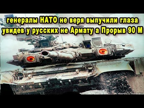 Генералы НАТО уже