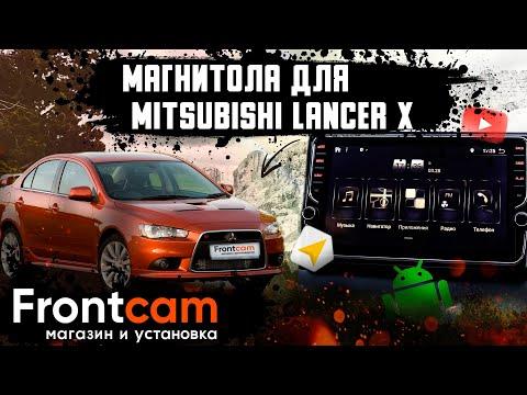Штатная магнитола Mitsubishi Lancer X на Android