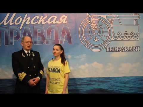 Seafarers' ETC 2016 Odessa maritime college of fish industry Introduction