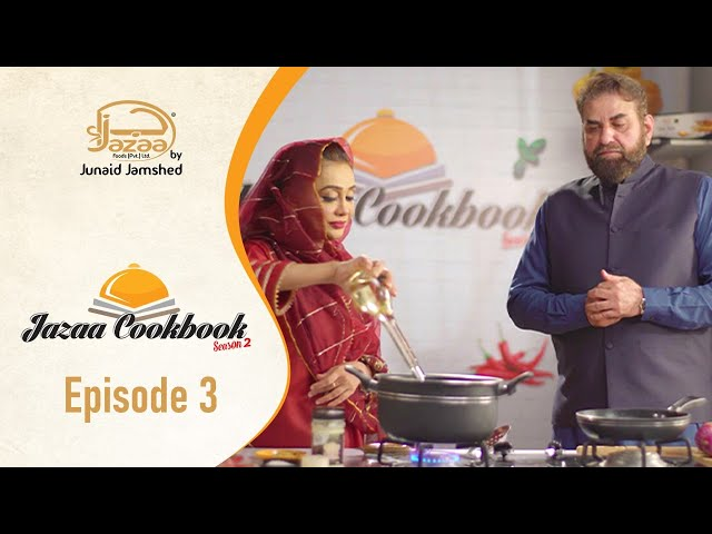Jazaa CookBook Season 2, Episode 3 | Humayun Jamshed