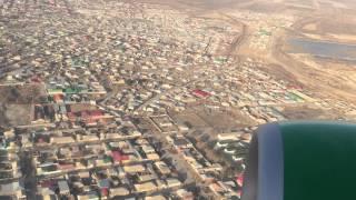 Landing Ashgabat