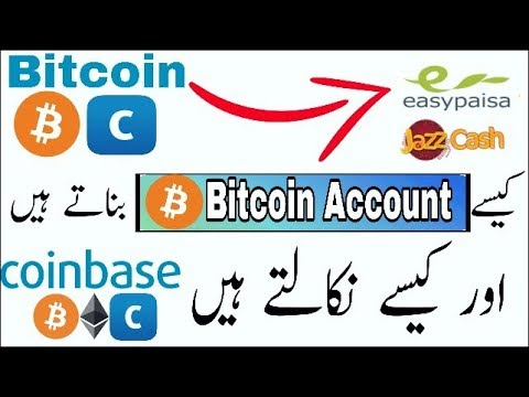 How To Create Bitcoin Wallet |Create Coinbase Account In 4 Minute 2019