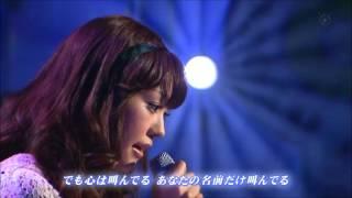 桐谷美玲 - サヨナラまでのあいだ