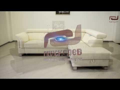 Liberty Vision - новая коллекция белорусской мебели от Пинскдрев!