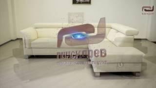 Liberty Vision - новая коллекция белорусской мебели от Пинскдрев!(Подробности: http://www.pinskdrev.by/production/2915 http://pinskdrev.ru/myagkaya_mebel/Liberty_Vision/, 2015-12-11T11:48:45.000Z)