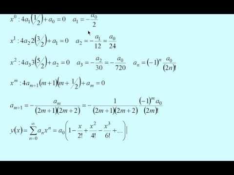 Решение дифференциальных уравнений с помощью степенных рядов -2