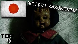 Top 10 Scary Japanese Urban Legends - Part 2
