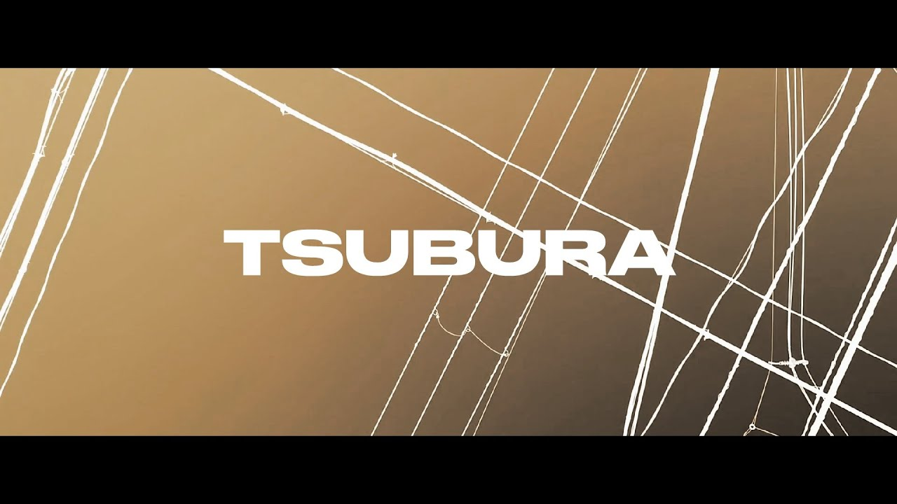 tsubura dance movie1
