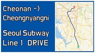 서울지하철 1호선 천안역→청량리역 전구간 주행영상, Seoul Metro Line 1 Driving Video