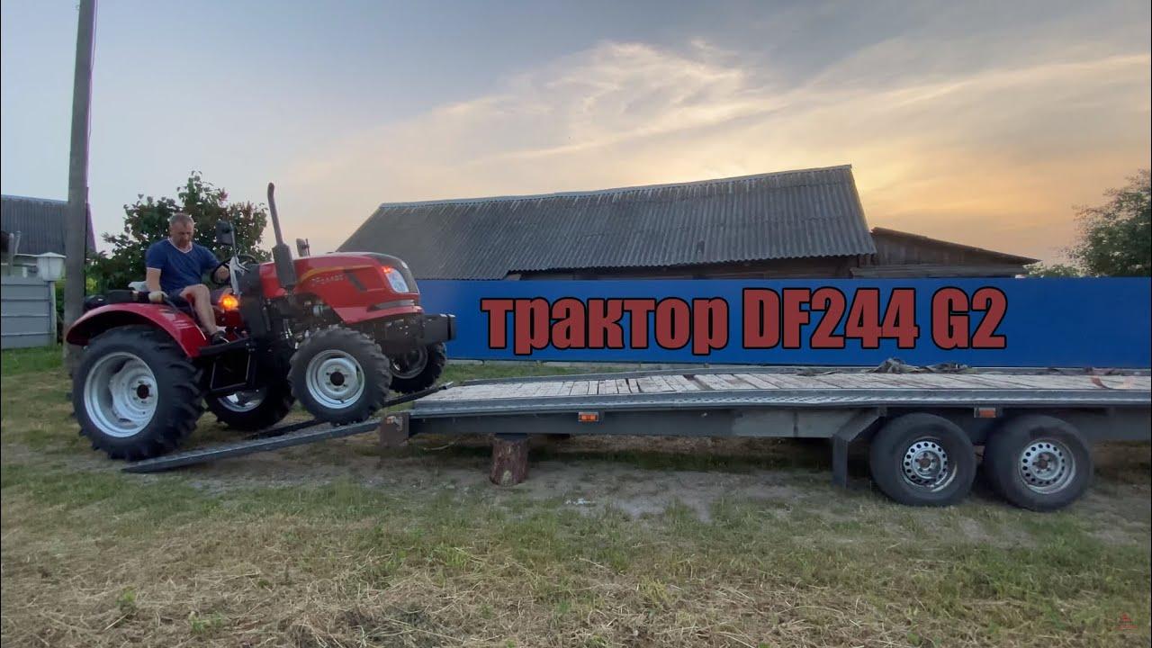 Купил китайский трактор DF244 G2. Выгружаю трактор Dongfeng