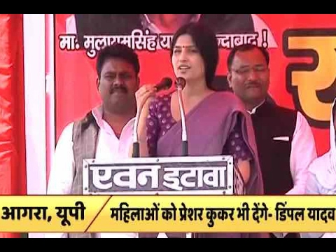UP Polls: Samajwadi party leader Dimple Yadav addresses a rally in Agra