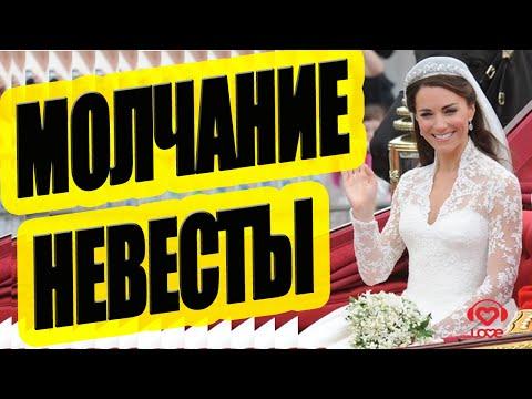 Сериал 2020 порвал всех!   МОЛЧАНИЕ НЕВЕСТЫ @ Русские мелодрамы 2019 новинки HD 1080P