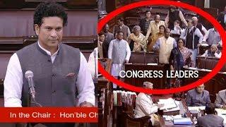 VIDEO : Congress Leaders Did Not Allow Sachin Tendulkar To Speak In the Rajya Sabha...21 Dec 2017